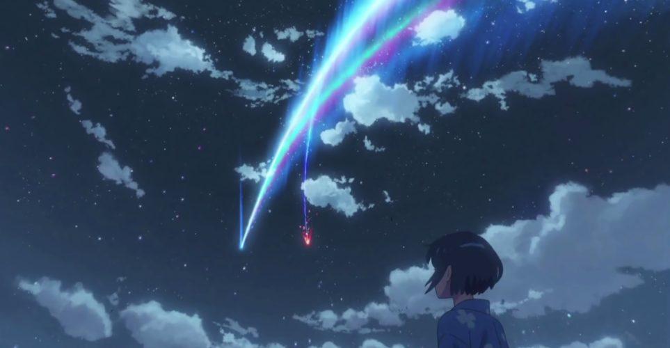 the-evening-when-the-meteor-hit-Itomori